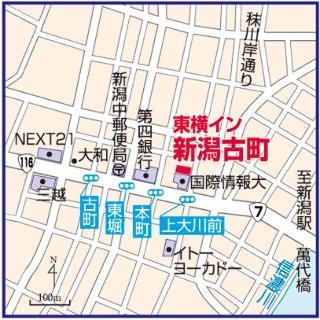 cazare la Toyoko Inn Niigata Furumachi