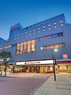 cazare la Hotel Metropolitan Akita