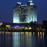 cazare la Hilton Adana