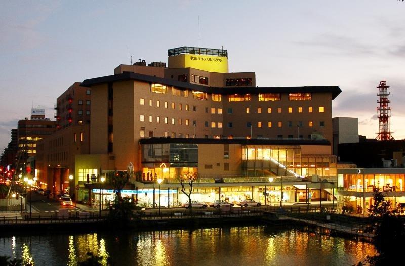 cazare la Akita Castle Hotel