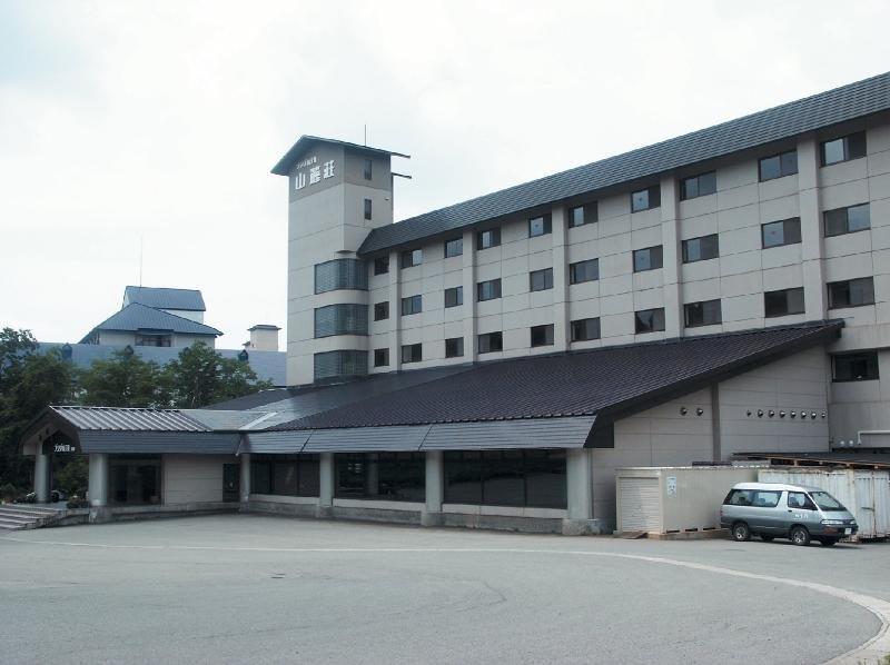 cazare la Plaza Hotel Sanrokuso