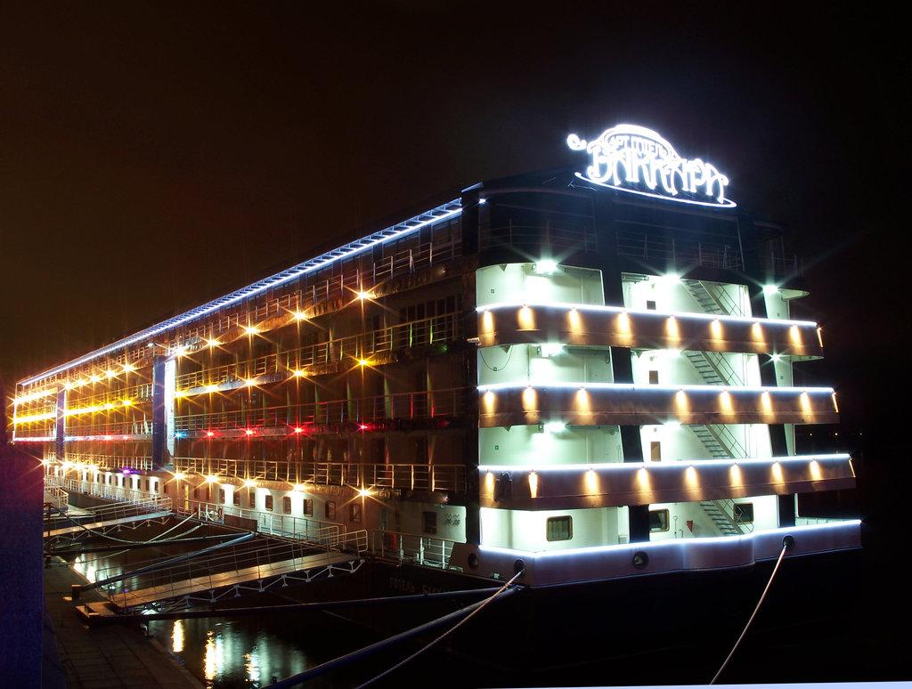 cazare la Bakkara Hotel