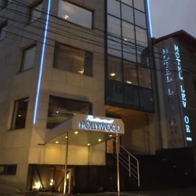 cazare la Lev Or Hotel 4* (non-refundable)