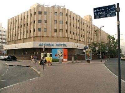 cazare la Astoria Hotel Dubai
