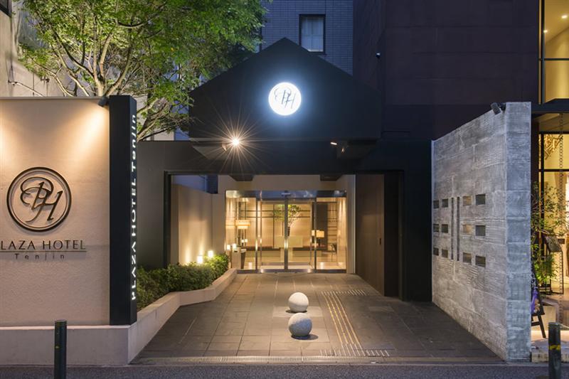 cazare la Plaza Hotel Tenjin