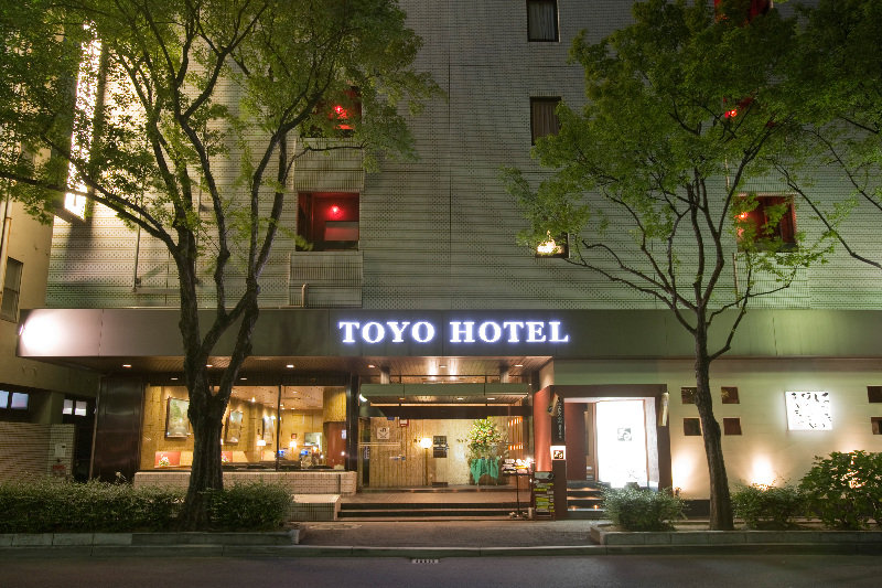 cazare la Toyoko Inn Oyama-eki Higashi-guchi Nº2