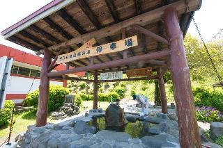 cazare la Kirishima Royal Hotel