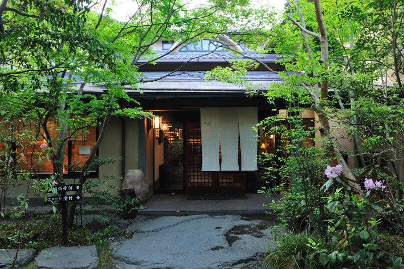 cazare la Kurokawaso