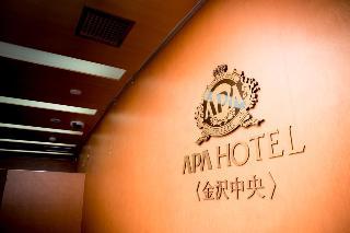 cazare la Apa Hotel Kanazawa Chuo