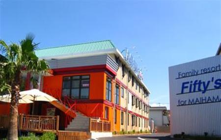cazare la Family Inn & Resort Fifty S