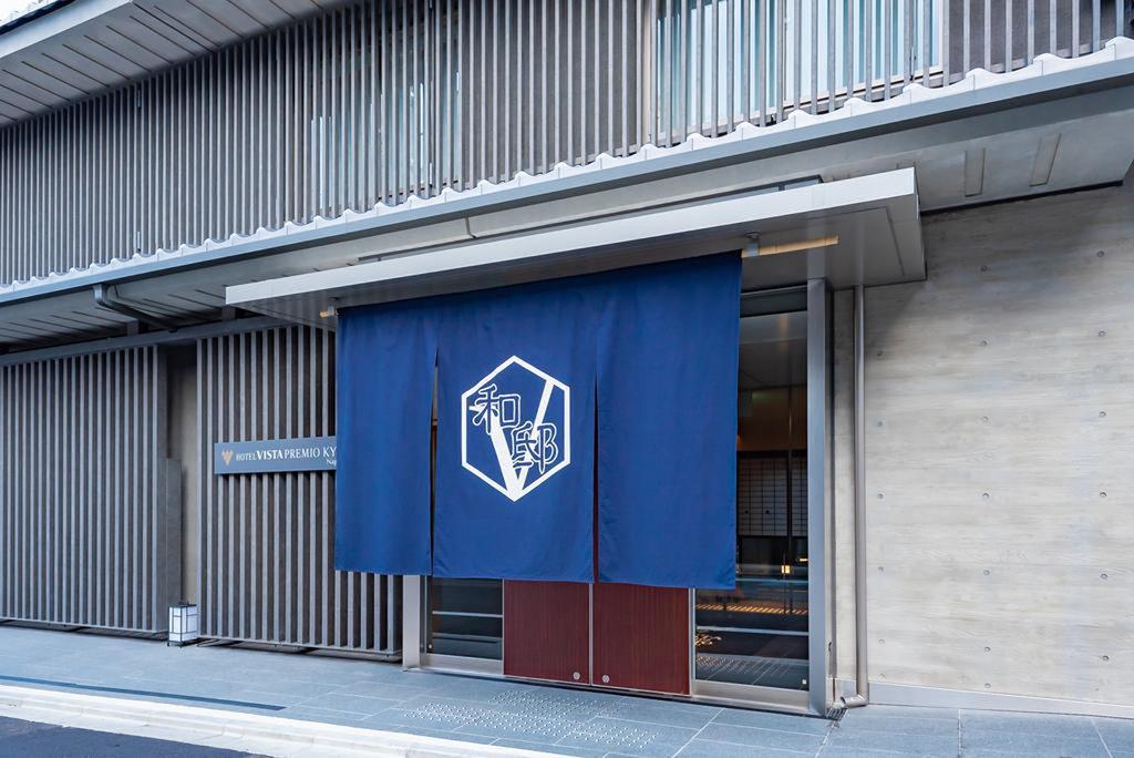 cazare la Hotel Vista Premio Kyoto Nagomitei