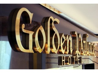cazare la Golden Palace