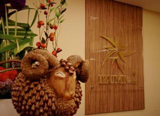 cazare la Izumi Hotel @ 2