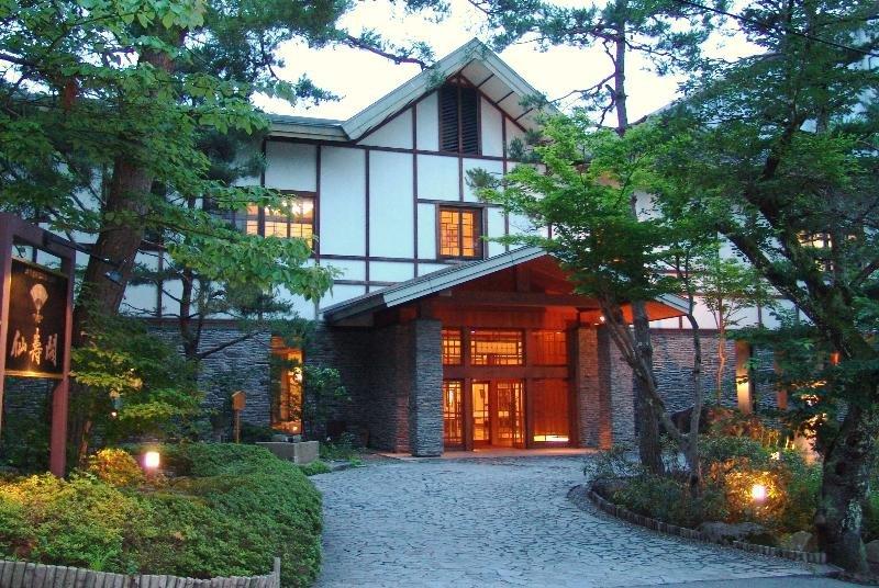 cazare la Kanbayashi Hotel Senjukaku