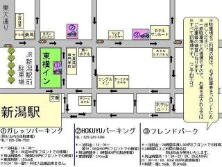 cazare la Toyoko Inn Niigata Ekimae