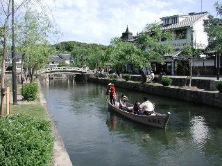 cazare la Apa Hotel Kurashiki Ekimae