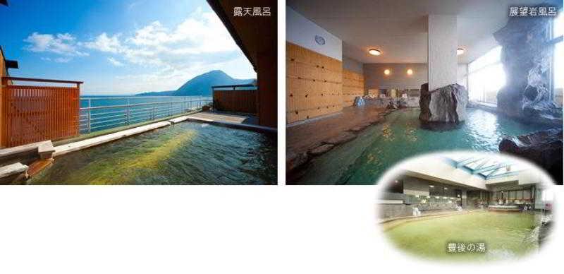 cazare la Beppu Hotel Seifu