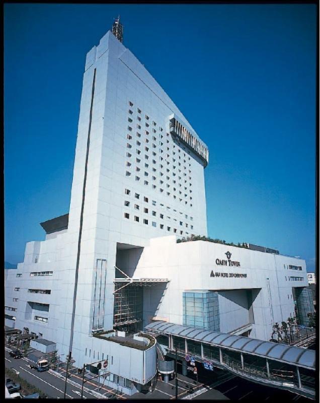 cazare la Oita Oasis Tower Hotel