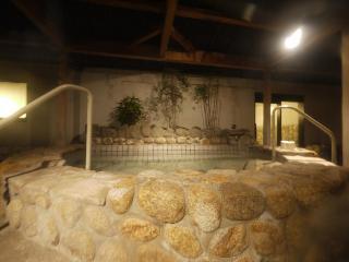 cazare la Grantia Fukuyama Spa Resort