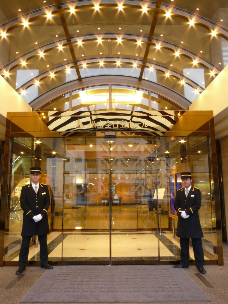 cazare la Ana Hotel Matsuyama