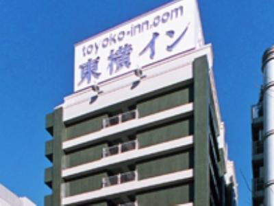 cazare la Toyoko Inn Minatomiraisen Nihonodori Eki