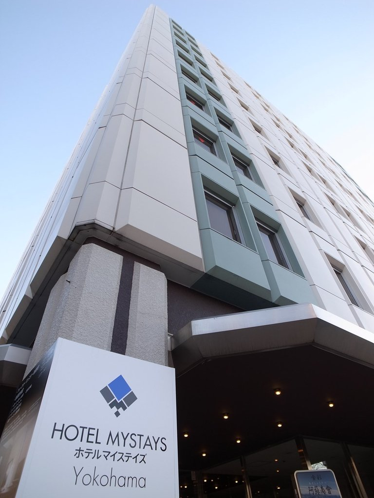 cazare la Hotel Mystays Yokohama