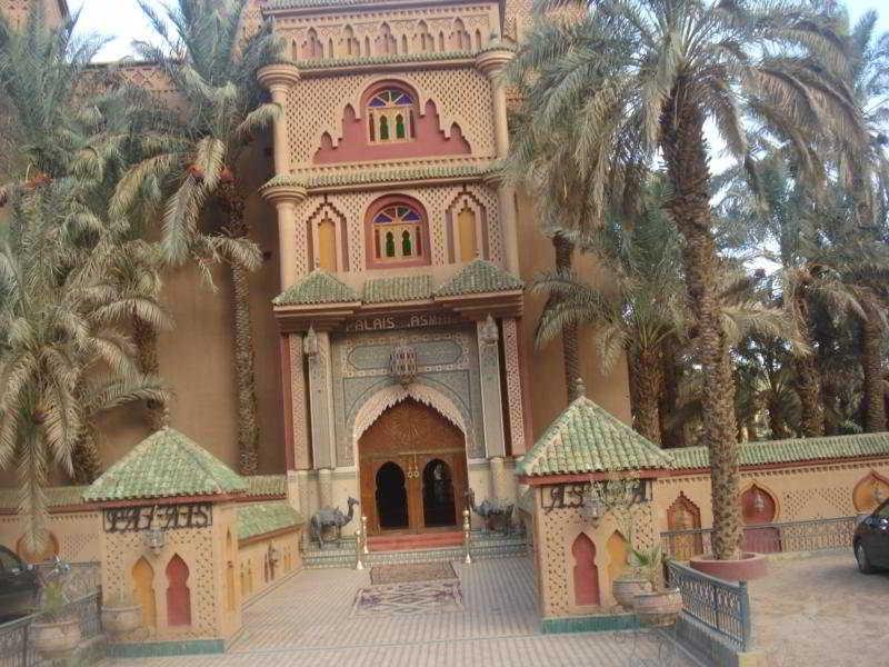 cazare la Palais Asmaa