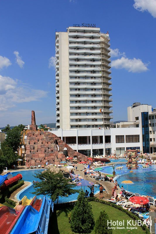 cazare la Kuban Resort And Aquapark