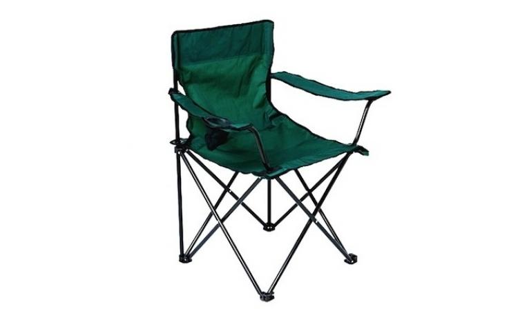 Scaun Pliabil Pentru Camping Cu Suport Pahar Si Husa  La Doar 79 Lei In Loc De 199 Lei! Garantie 12 Luni!