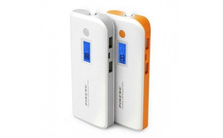 Baterie Externa 15000mah, Display Digital, 2 Usb, Mini-lanterna, La Doar 95 Ron De La 199 Ron