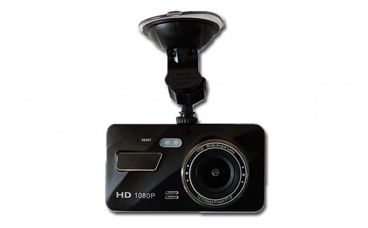 Camera Auto Dubla FullHD
