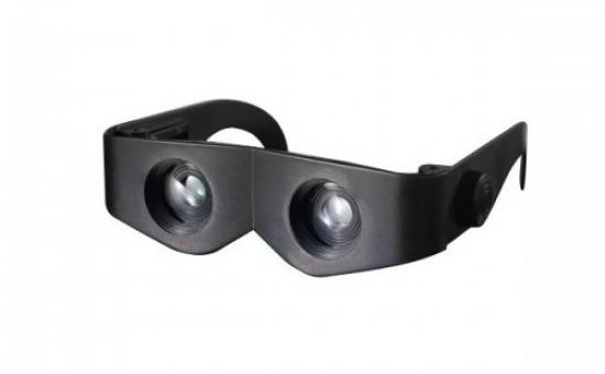 Binoclu-ochelari cu zoom
