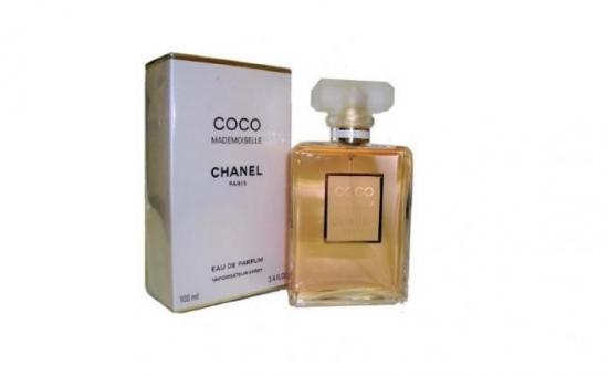 Proaspat Si Senzual Parfum Pentru Femei Cu Note De Mosc