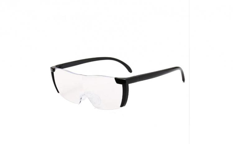 Ochelari pentru marit cu pana la 60%
