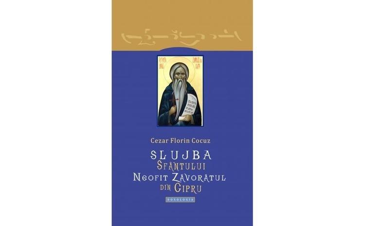 Slujba Sfântului Neofit Zăvorâtul