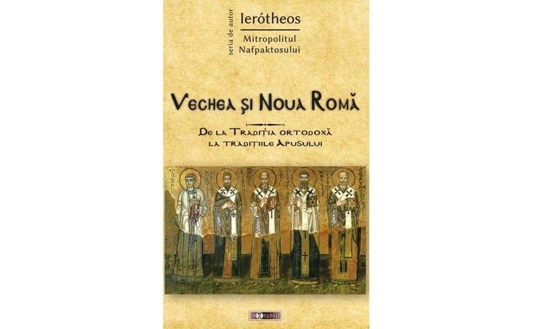 Vechea și Noua Romă. De la Tradiția
