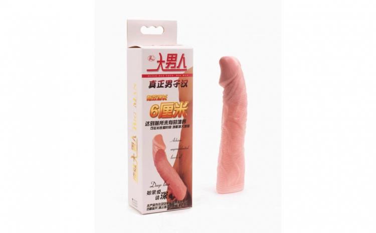 Accesoriu Sleeve Flesh