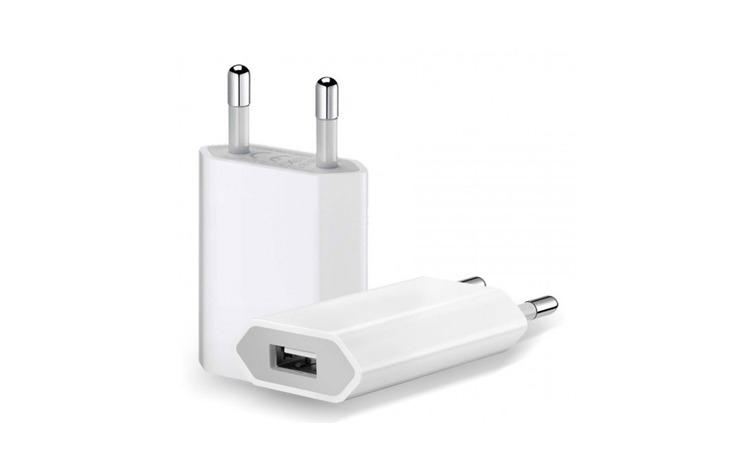 Incarcator universal USB