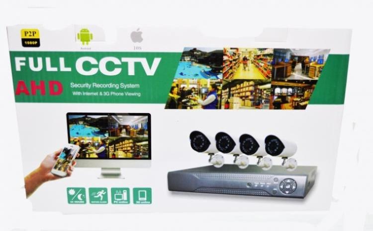 Sistem de supraveghere FULL HD CCTV kit DVR 4 camere exterior/interior, pachet complet, HDMI, internet, vizionare pe smartphone la doar 999 RON in loc de 1998 RON