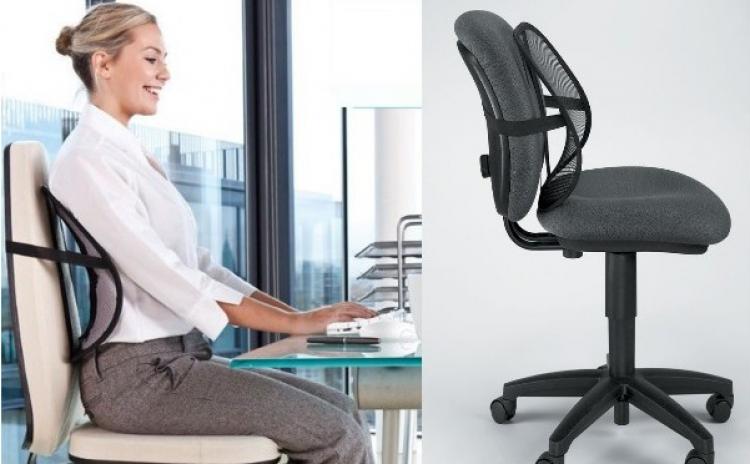 Uita de durerile de spate la birou! Perna lombara pentru scaun la doar 18 RON in loc de 69 RON
