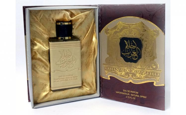 Ahlam Al Arab Apa De Parfum Arabesc Barbatesc Cadou
