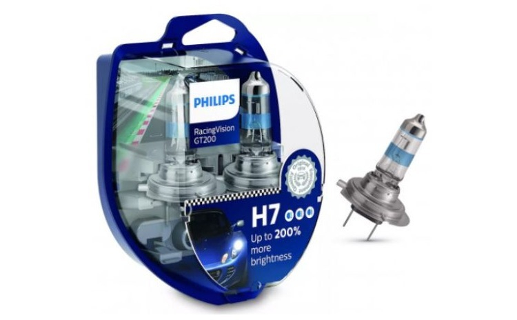 2 becuri Philips racing vision 200%