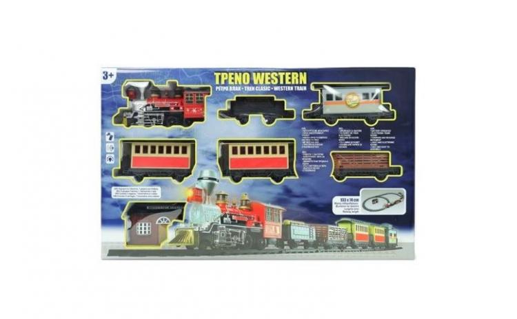 Trenulet electric Vestul salbatic JJst