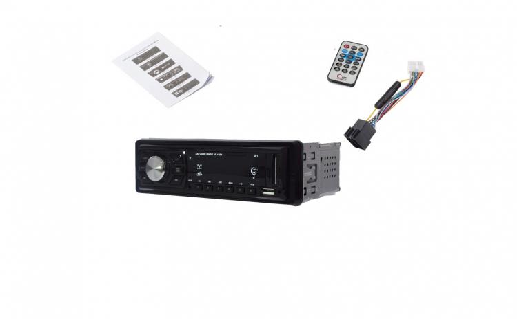 Radio mp3 player A501, 50W x 4, FM, AUX