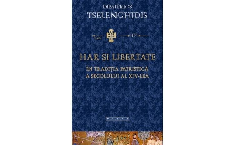 Har și libertate în tradiția