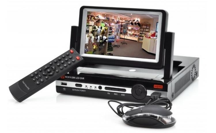 Kit Sistem Supraveghere Cu Monitor Dvr 4 Camere Interior E Arhivat