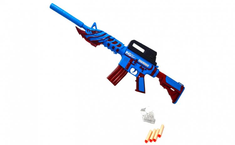 Arma jucarie cu bile hidrogel, 77 cm