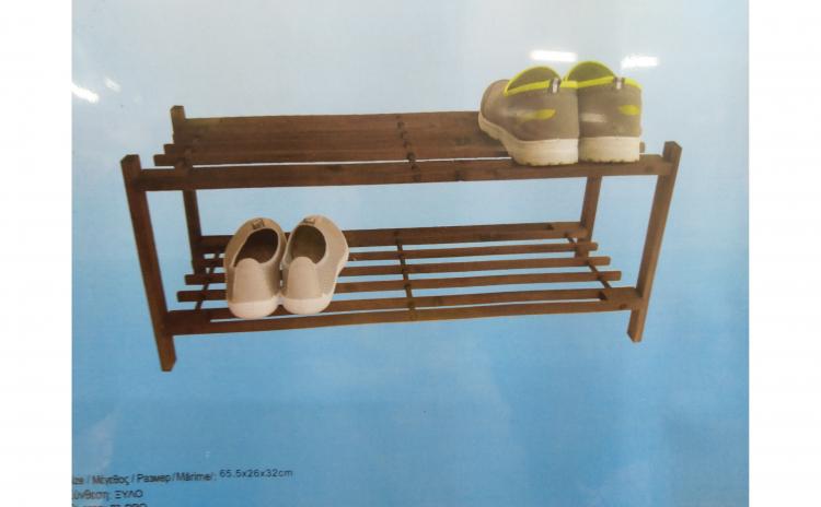 Suport  din lemn pentru incaltaminte