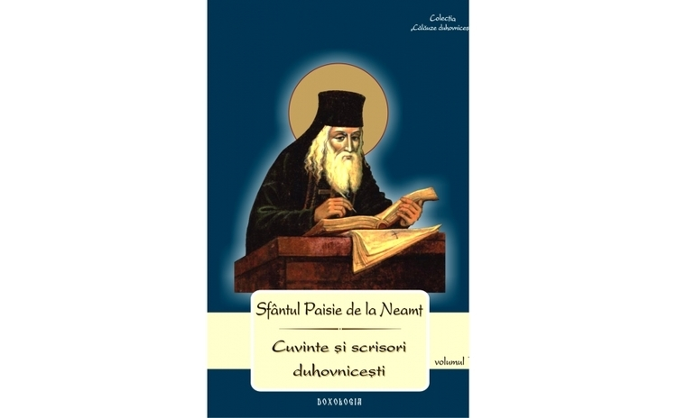 Cuvinte și scrisori duhovnicești