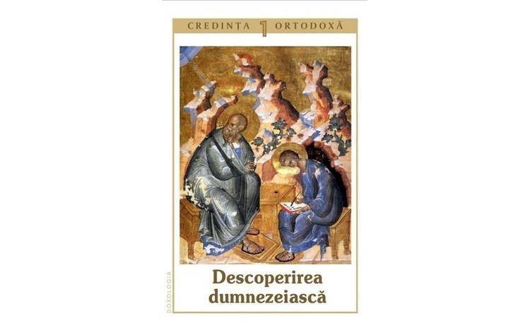Credinţa ortodoxă nr.1 - Descoperirea